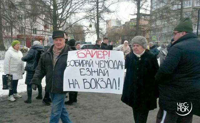 Митинг мусор Владимир
