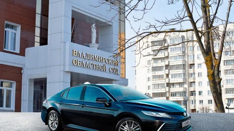 Областной суд закупает Toyota Camry за 2,4 млн рублей