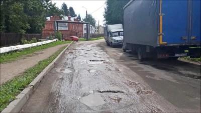 Суд передал городу разбитую дорогу в Пиганово