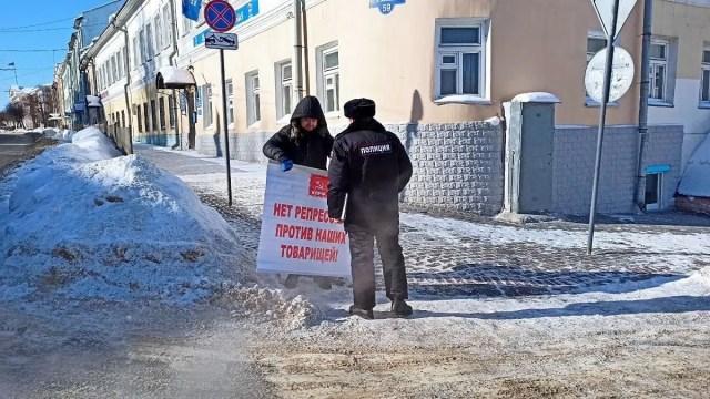 Пикет КПРФ против репрессий Клюев