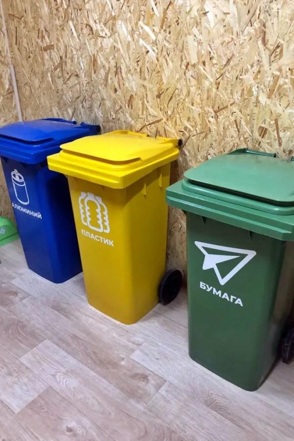 Раздельный сбор мусора Биотехнологии