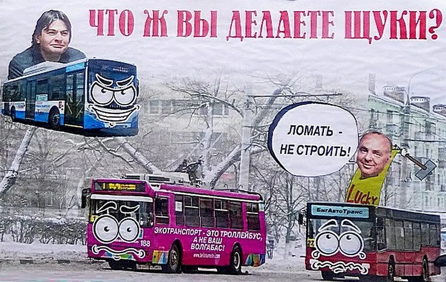 Шохин: итоги. Выпуск №2: «Волгабас» по-братски