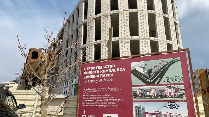 Строительство ЖК «Вишня-парк» продлили до июля 2022 года