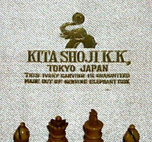 Kita Shoji K. K. Ivory Travel Set