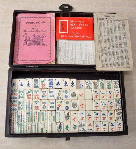 Vintage Leather Cased Mahjong Set