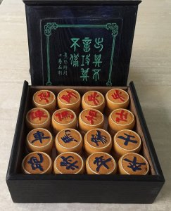 Large Wooden Chinese Chess Set, Xiang Qi