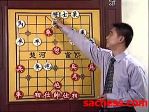 xiangqi(chinese chess) basic tutorial-zhangqiang part3