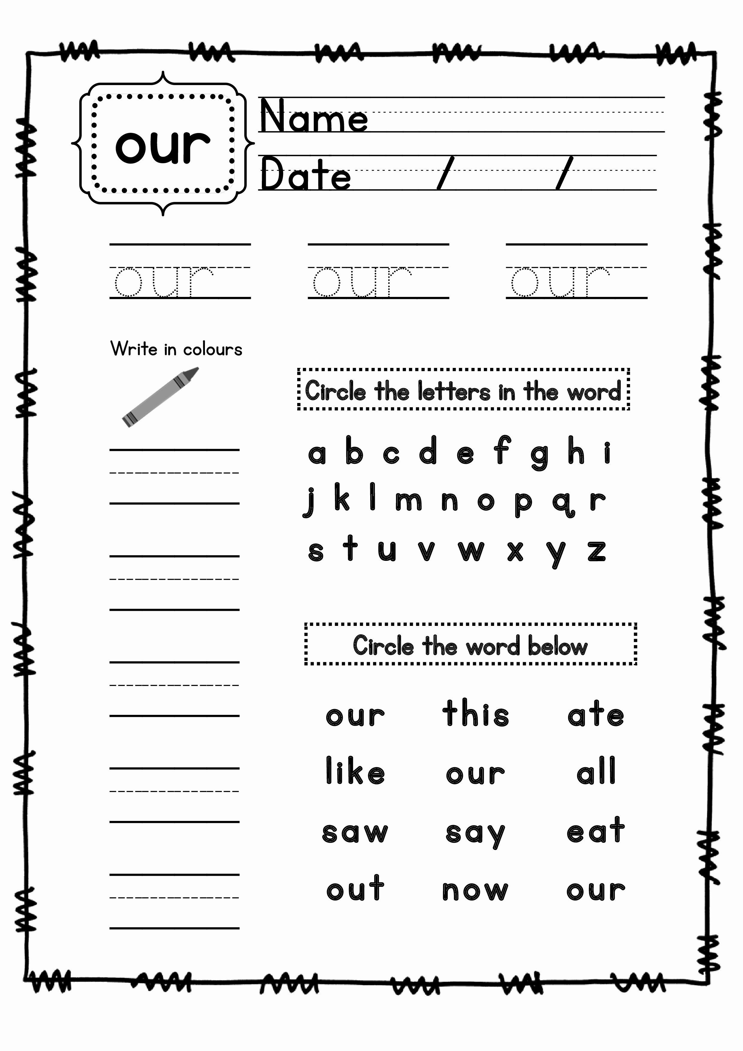 50 Sight Word Like Worksheet