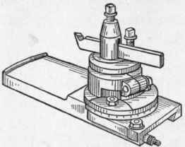 Turning Rests, Supporting Rests, Shaft Straighteners. Part 2
