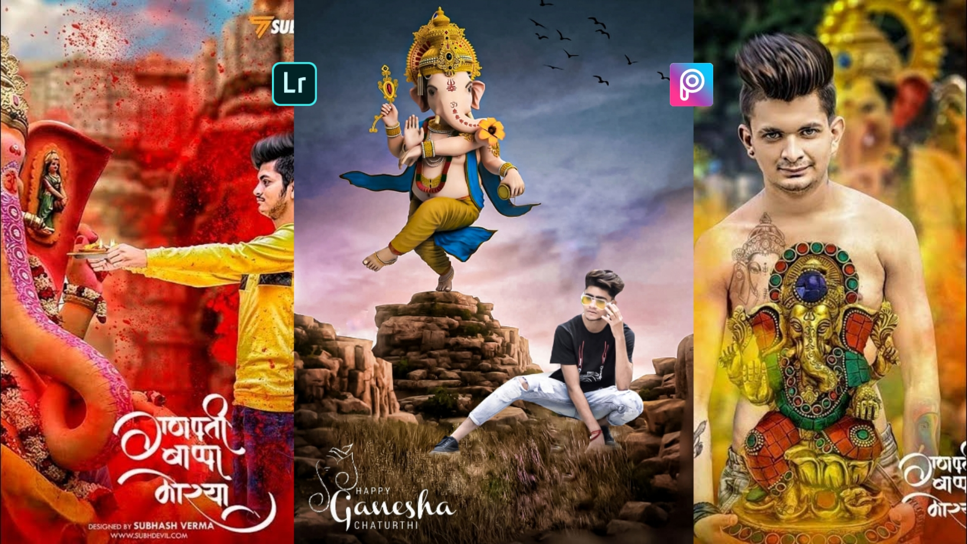 Ganpati Special Photo Editing Background Png Download