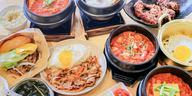 艾來佳韓式料理│台中人氣韓式早午餐,早上6點就能吃到道地炸醬麵、部隊鍋、辣炒年糕與韓式炸雞