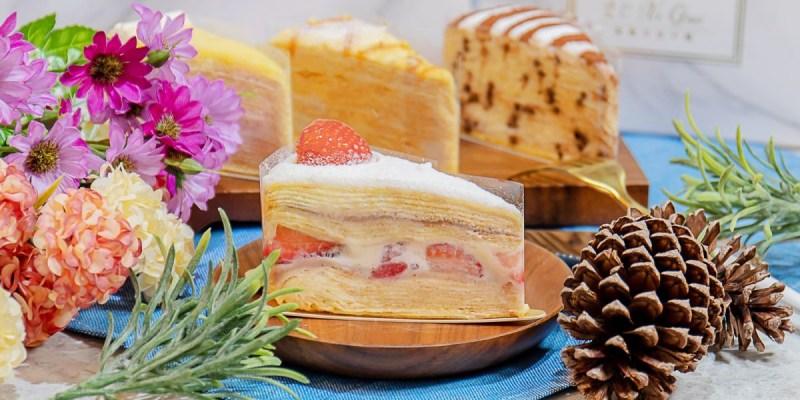 2度C NiGuo 逢甲店│台中人氣千層蛋糕新開幕!百元就能品嚐美味千層,還有限定草莓千層新發售!