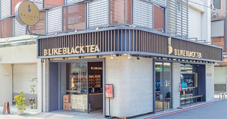 璽藏紅茶專門,頂級紅茶現在只要20元就能喝得到!還有飲料界的提拉米蘇超驚豔~