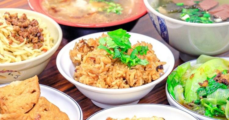 王爺魚翅肉羹,美味魚翅肉羹、炒麵、米糕、爌肉飯與大腸豬血湯,通通只要銅板價!