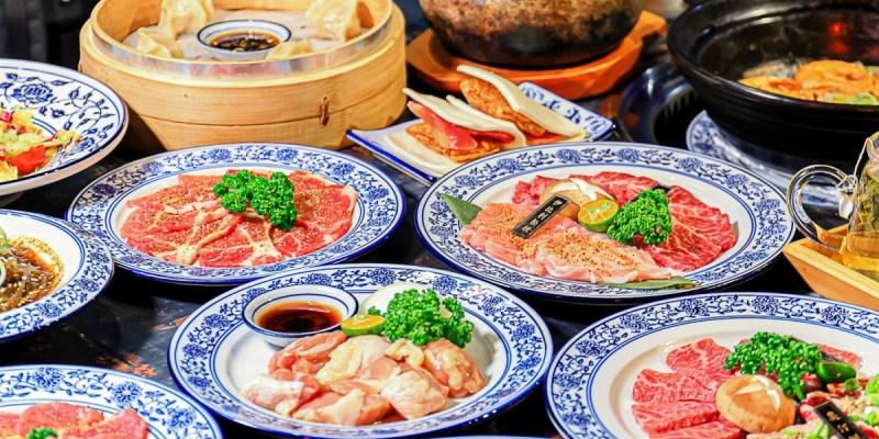 華麗中式宮廷風燒肉在台中!主打乾式熟成燒肉,一秒穿越到古代吃高級燒肉就是這麼簡單~