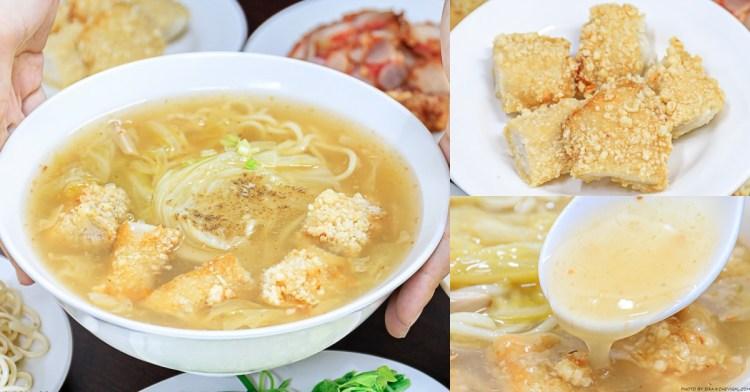 不用特地跑去台南,也能吃到料鮮味美的土魠魚羹!加點烏醋更對味~