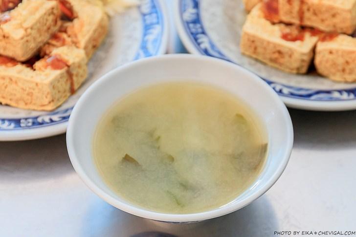 20200908193314 50 - 每天只賣五小時!台中人氣臭豆腐,開攤不用半小時就座無虛席,還有紅茶與湯品無限享用!