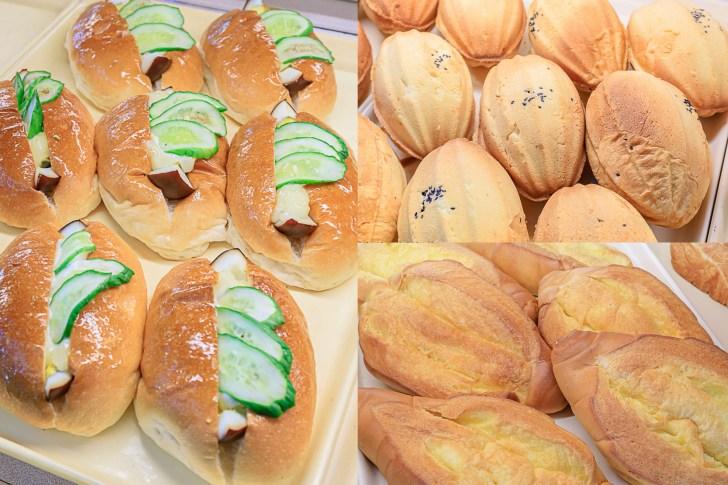 20200914112310 17 scaled - 熱血採訪│超懷念!台中超過30年古早味麵包店,通通只要銅板價,還有少見抹茶蛋黃酥!