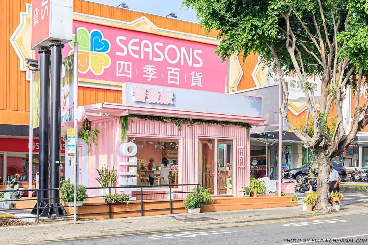20200919144102 50 - 熱血採訪│薔薇派2.0解憂甜點店新開幕!首度推出的菠蘿蛋黃酥,一次兩盒最便宜