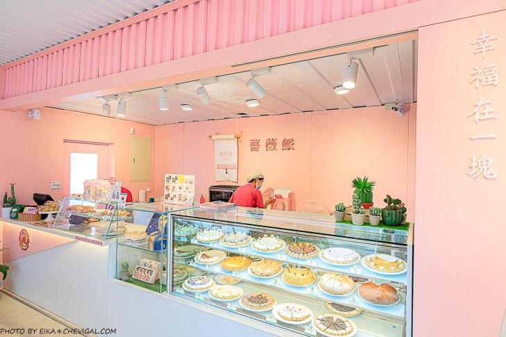 20200919144114 88 - 熱血採訪│薔薇派2.0解憂甜點店新開幕!首度推出的菠蘿蛋黃酥,一次兩盒最便宜