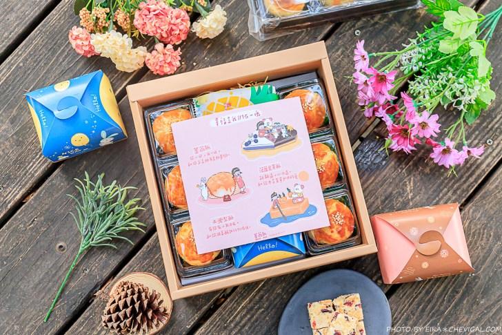 20200919144235 69 - 熱血採訪│薔薇派2.0解憂甜點店新開幕!首度推出的菠蘿蛋黃酥,一次兩盒最便宜