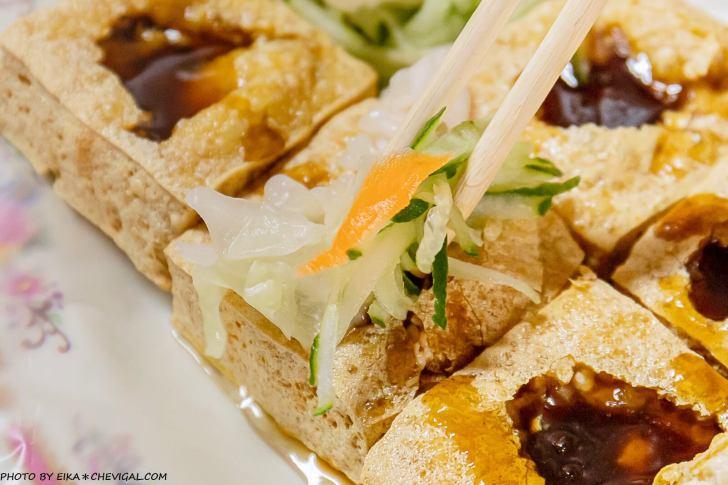 20201015155657 64 - 南屯路廟口炸粿,隱藏在宮廟內的平價炸物與臭豆腐,特別推薦甜米糕,建議預訂以免久候