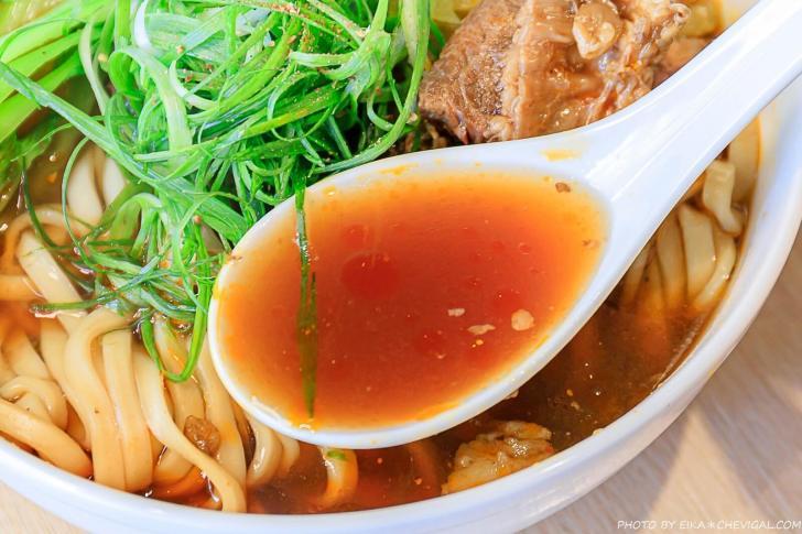 20201206105242 38 - 熱血採訪│來自新竹的人氣麵食,最新川湘上湯牛肋麵、麻辣雙寶香辣涮嘴又夠味!還有香酥脆薄的冰花煎餃~