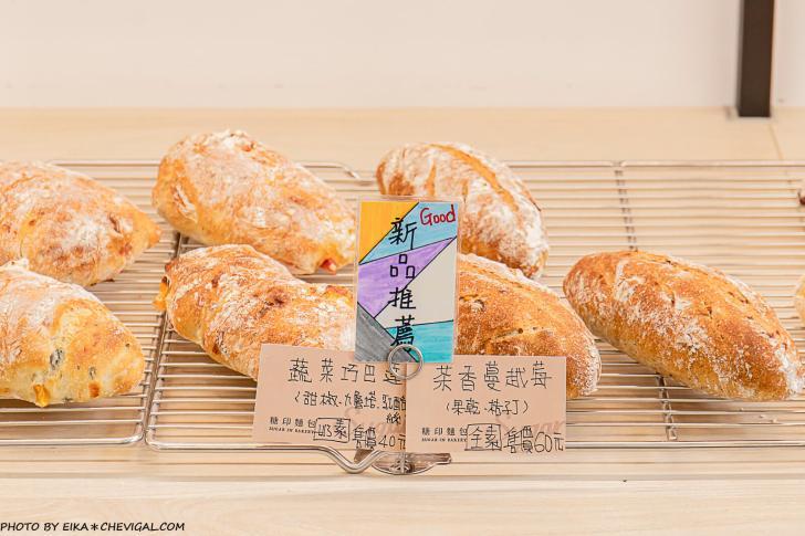 20201216142633 75 - 熱血採訪│台中人氣麵包搬家囉!每日限量義大利水果酵母終於開賣!還有日本超夯米蘭諾布丁