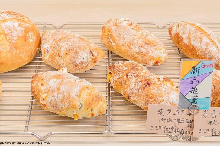20201216142636 16 - 熱血採訪│台中人氣麵包搬家囉!每日限量義大利水果酵母終於開賣!還有日本超夯米蘭諾布丁