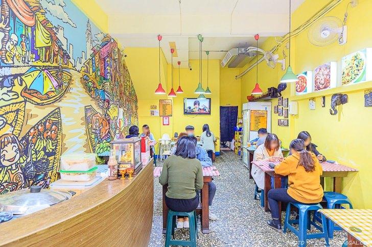 20201221112426 21 - 熱血採訪│台中泰式料理推薦,一個人也能吃泰式料理!還有超酷金黃炸榴槤餅好涮嘴~