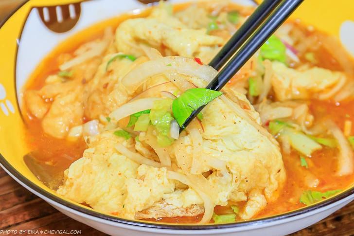 20201221112452 90 - 熱血採訪│台中泰式料理推薦,一個人也能吃泰式料理!還有超酷金黃炸榴槤餅好涮嘴~