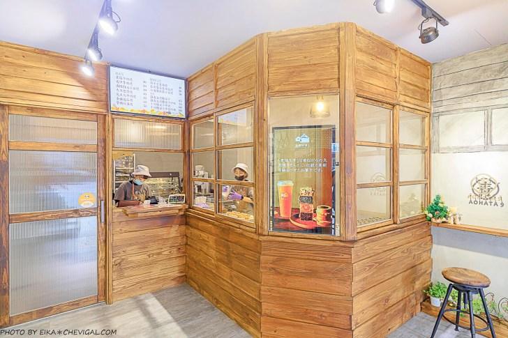 20210105154157 27 - 熱血採訪│超爆餡7公分紅豆餅最新分店就在新光三越!獨家限定枕山紅心芭樂口味,7號前買6顆太鼓燒送限量綠豆沙!