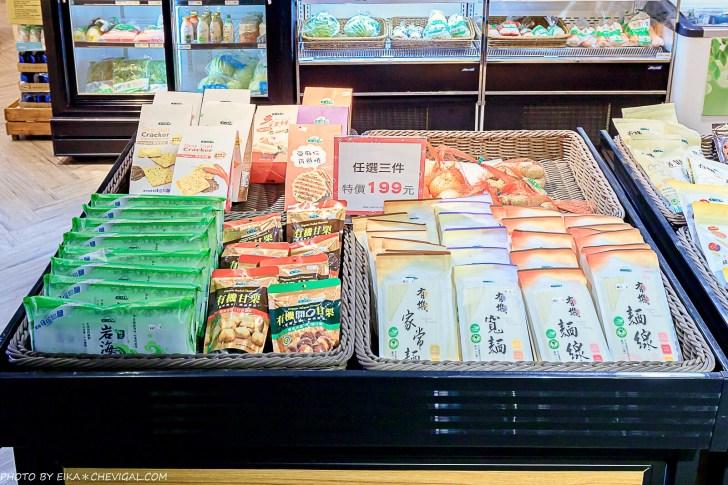 20210215234011 39 - 熱血採訪│力新有機美食生活超市,台中最新有機美食生活超市開幕啦!現場還有麵點可以享用!