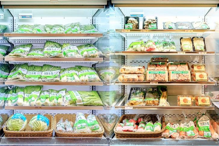 20210216002552 91 - 熱血採訪│力新有機美食生活超市,台中最新有機美食生活超市開幕啦!現場還有麵點可以享用!