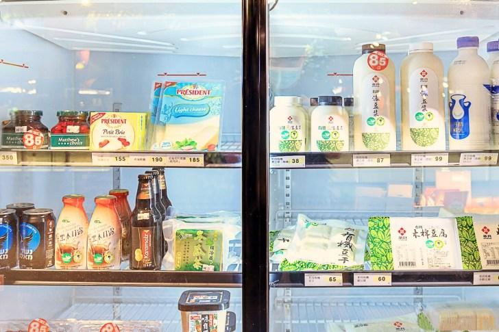 20210216002830 10 - 熱血採訪│力新有機美食生活超市,台中最新有機美食生活超市開幕啦!現場還有麵點可以享用!
