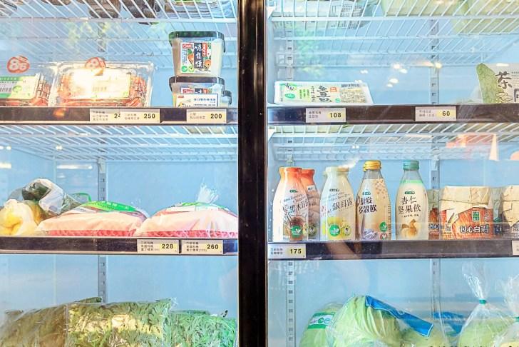 20210216002834 43 - 熱血採訪│力新有機美食生活超市,台中最新有機美食生活超市開幕啦!現場還有麵點可以享用!