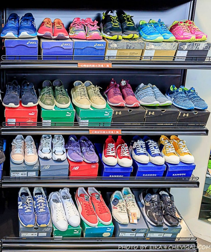 20210221015225 88 - 熱血採訪│全台最大NG名牌鞋出清就在這,50大品牌只要1折起!首10日天天抽購物金!