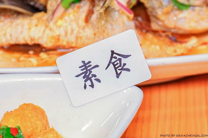 20210225200143 76 - 熱血採訪│台中西區曼谷皇朝泰式料理,平價美味99元起、午餐時段合菜還有85折~