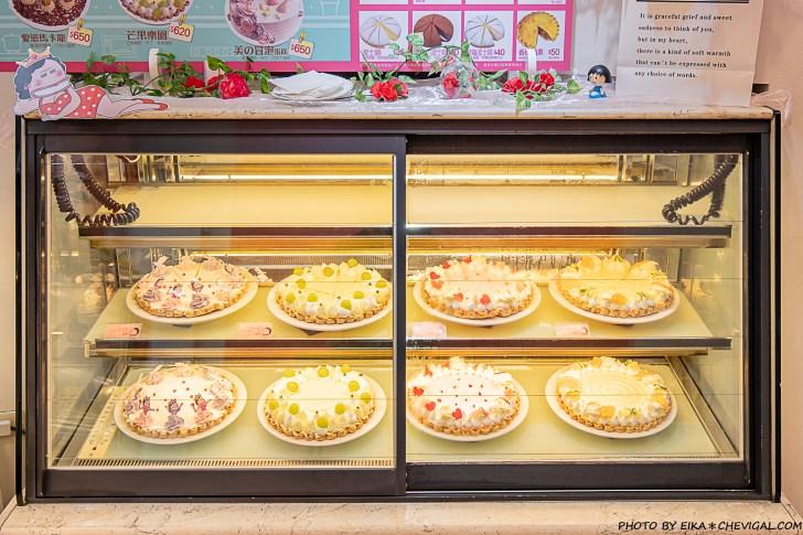 20210420142451 37 - 熱血採訪∣薔薇派母親節蛋糕再進化!綜合5種口味超繽紛,還有人魚蛋糕美的冒泡,預購買一送一更划算~