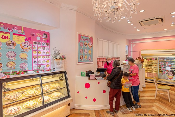 20210420142453 84 - 熱血採訪∣薔薇派母親節蛋糕再進化!綜合5種口味超繽紛,還有人魚蛋糕美的冒泡,預購買一送一更划算~