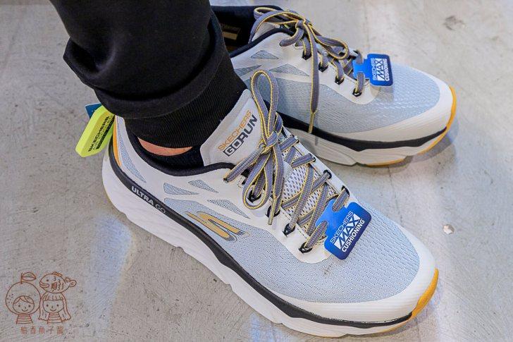 20210906145420 49 - 熱血採訪│鞋迷們久等了!日曜天地零碼鞋清倉會重磅回歸!全館超過50大鞋履品牌,人數管控進場!