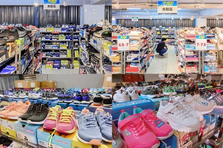 20210907201958 11 - 熱血採訪│鞋迷們久等了!日曜天地零碼鞋清倉會重磅回歸!全館超過50大鞋履品牌,人數管控進場!