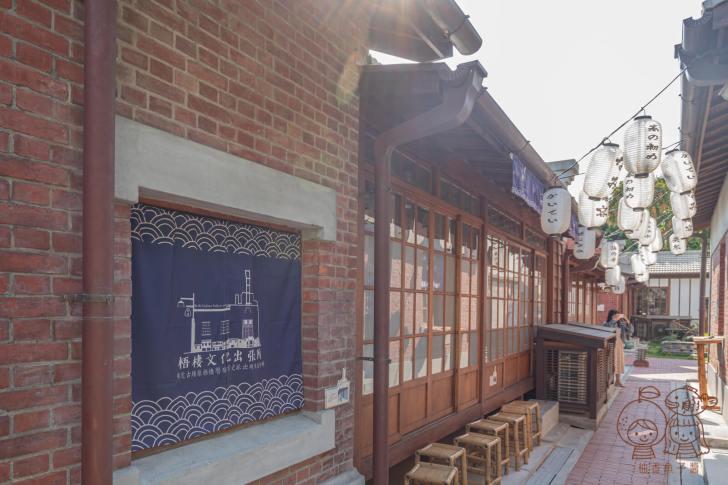 20210910140642 20 - 梧棲文化出張所,台中海線也有小京都!全台第一間合法古蹟民宿,還有美味消暑的冰淇淋好好拍