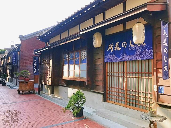 20210910142509 84 - 梧棲文化出張所,台中海線也有小京都!全台第一間合法古蹟民宿,還有美味消暑的冰淇淋好好拍