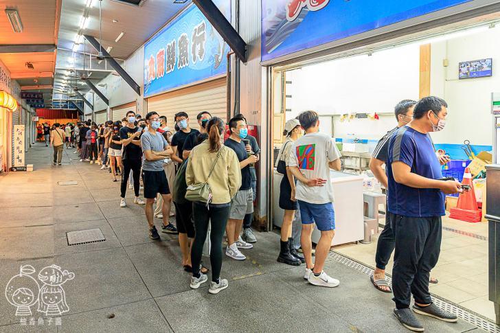 20210929205114 5 - 夜貓子才能吃得到的超人氣生魚片!半夜12點開賣,每片只要10元,想嚐鮮最好提前來排隊