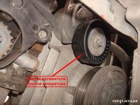 Замена генератора шевроле авео т250 Замена сальника редуктора рено лагуна 3