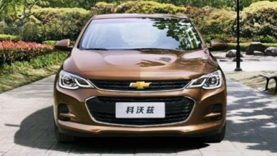 2021 Chevy Cavalier Rumors, Redesign