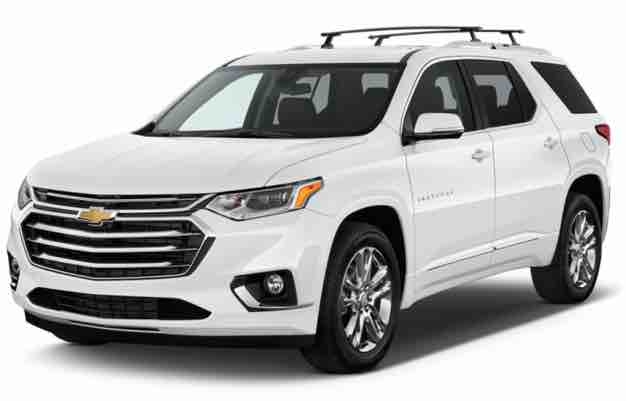 2019 Chevy Traverse LT Price, 2019 chevy traverse lt leather, 2019 chevy traverse lt cloth, 2019 chevy traverse lt premium package, 2019 chevy traverse lt1, 2019 chevy traverse lt reviews, 2019 chevy traverse lt specs,