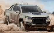 2022 Chevy Colorado ZR2 Review