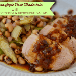 Southern Style Pork Tenderloin with Black Eyed Pea & Artichoke Salad – #OXOCookware